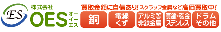 header_2018_mobile