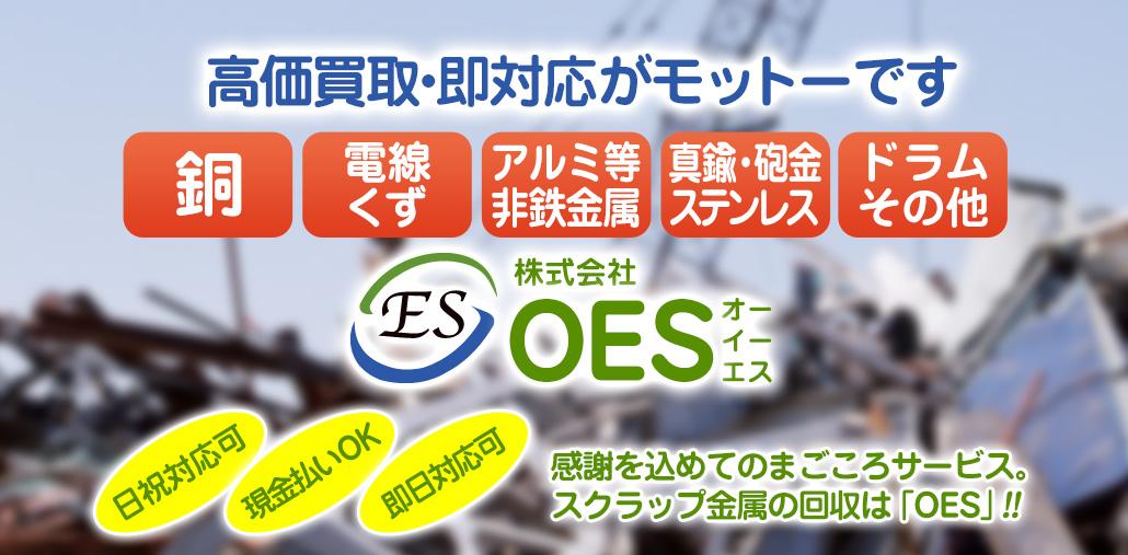 ome-mainimg01